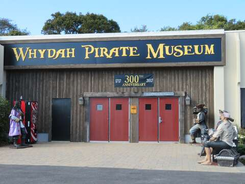 Just 1.3 miles from the house! Visit the Pirate museum - fun for all ages-Yarmouth Cape Cod - New England Vacation Rentals
