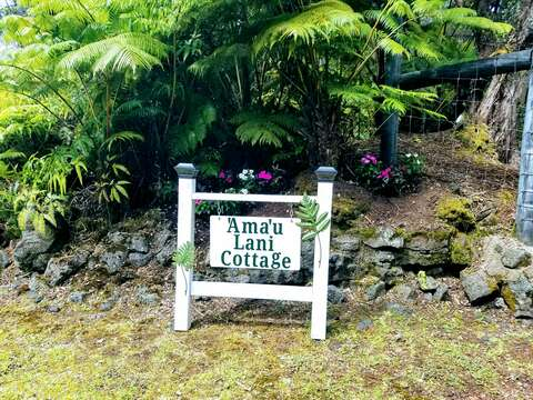 'Ama'u Lani Cottage Entrance