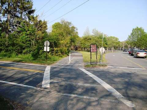 The bike path is nearby - Harwich Cape Cod New England Vacation Rentals