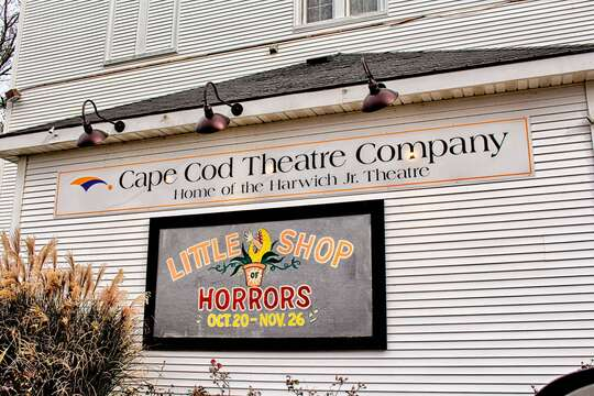 Take in a show at the famous Harwich Junior Theater - West Harwich Cape Cod New England Vacation Rentals