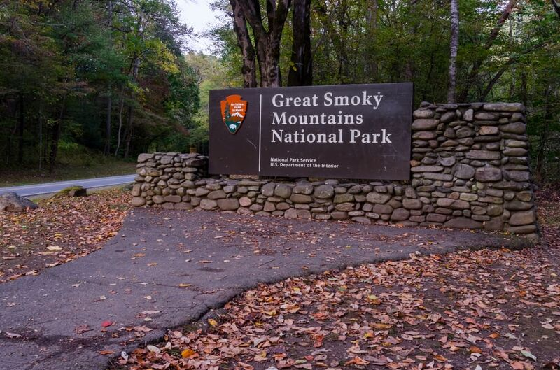 The Entrance of the  Great Smoky Mountains National Park.