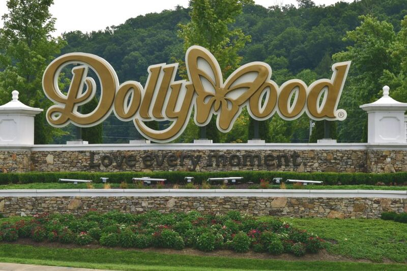 The Entrance of Dollywood.