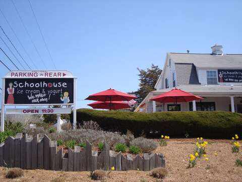Schoolhouse ice cream just a block away! - Harwich Port Cape Cod New England Vacation Rentals