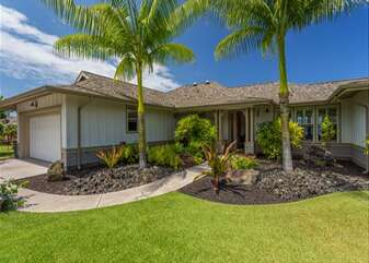 Welcome to the Hawaiian Honu House