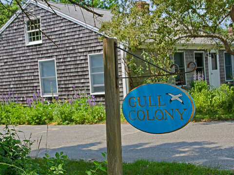 Situated in Gull Colony -Welcome to The Nautical Star!  425 Paines Creek Brewster Cape Cod - New England Vacation Rentals