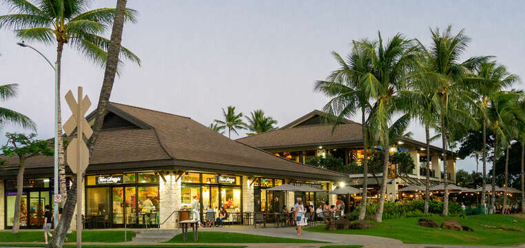 Ko Olina Station Retail Center; within Walking Distance