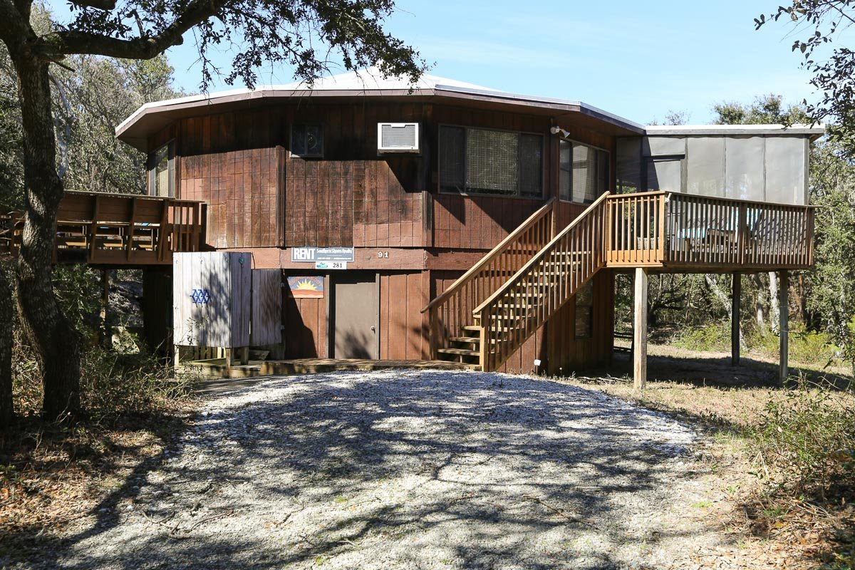 Outer Banks Vacation Rentals - 0281 - ROUND ABOUT