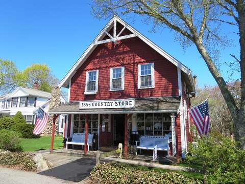 Remember penny candy? Be sure to visit the 1856 Country Store just a short bike ride away on your way to the beach! (555 Main St, Centerville) - Centerville Cape Cod New England Vacation Rentals