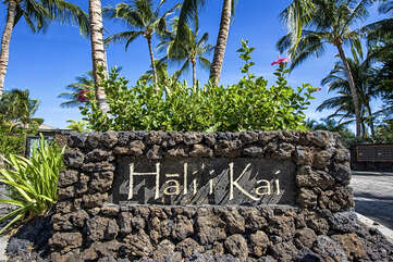 Front gate to Halii Kai