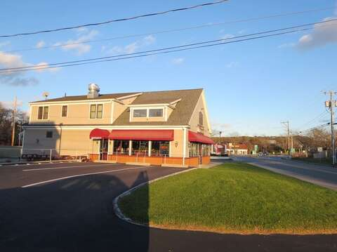 Easy walk to: Harwich Port House of Pizza- eat in or take out! Just 3 tenths of a mile form the house! Harwich Port Cape Cod New England Vacation Rentals