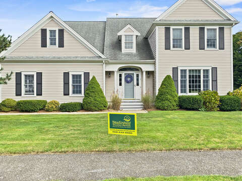 Front view of Somerset Serenity! - 1 Somerset Road Harwich Cape Cod - New England Vacation Rentals
