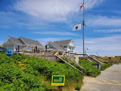Harwich Cape Cod - New England Vacation Rentals
