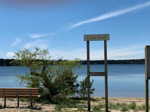 Great Pond-Eastham- Cape Cod- New England Vacation Rentals