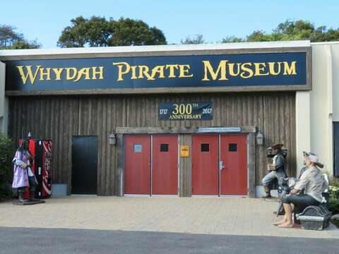 Whydah Pirate Museum in Yarmouth Cape Cod