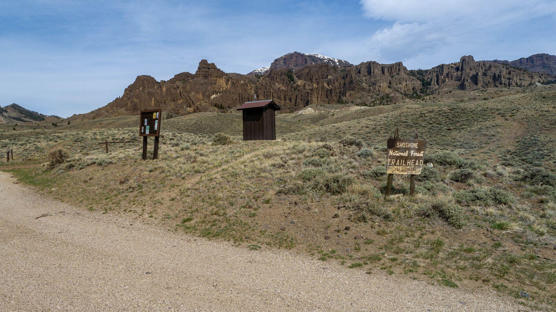 Near the Jim Mountain Trail Head